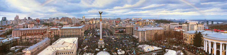 THE PEOPLE OF MAIDAN